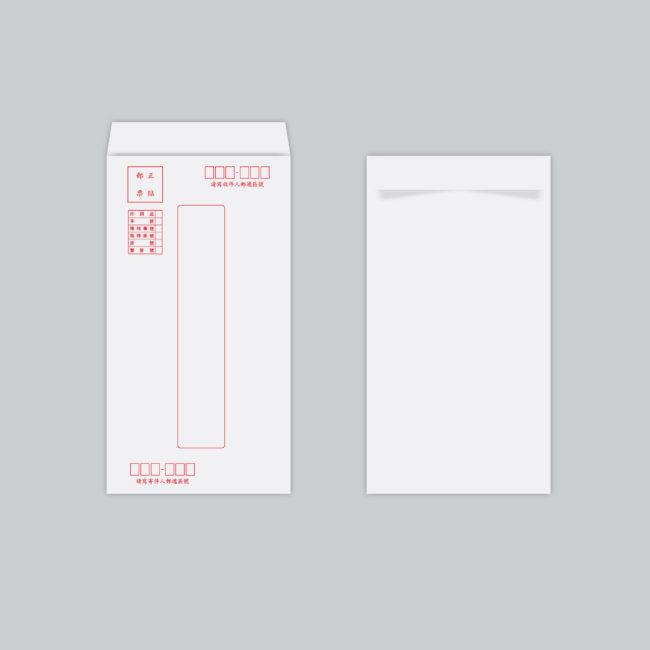 中式信封客製標準信封印刷