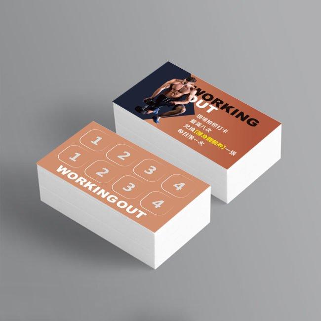 集點卡,健身,體驗券