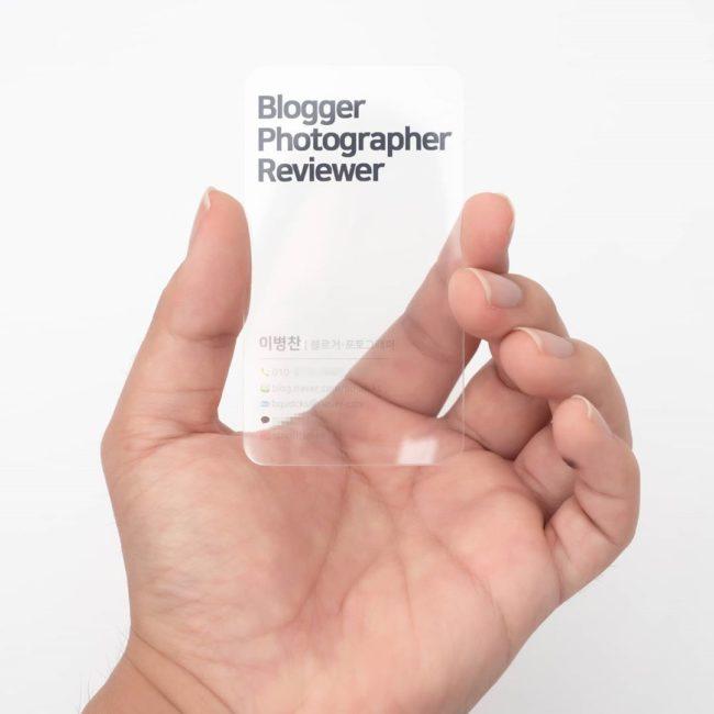 透明名片,簡單名片,設計名片,