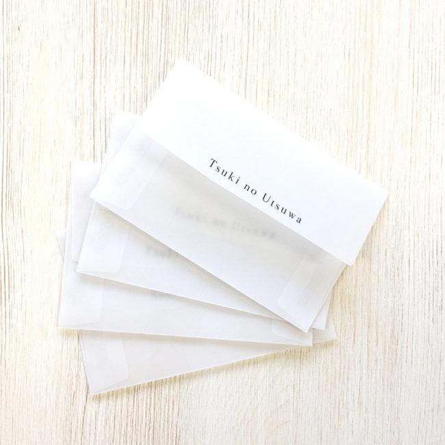 半透明信封