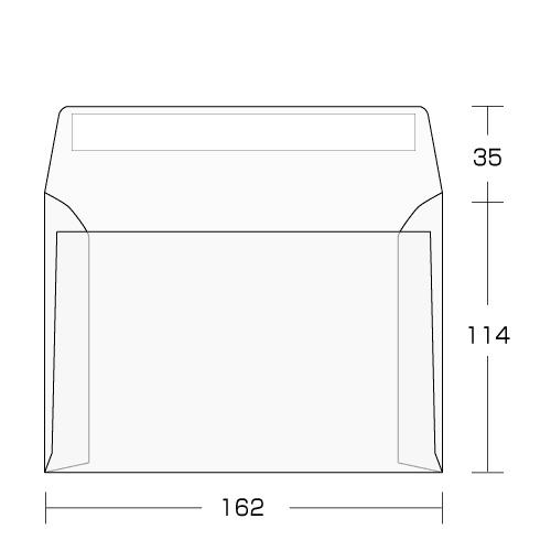 硫酸信封紙
