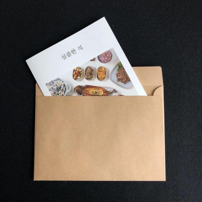 牛皮紙信封A4