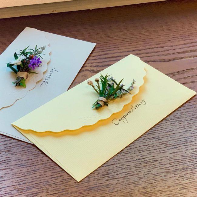 花朵信封特殊信封