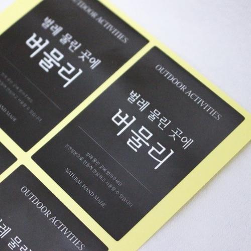 貼紙印刷包裝貼紙紙盒貼紙防水貼紙